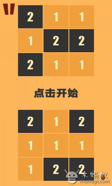 3x3魔方第二层图解