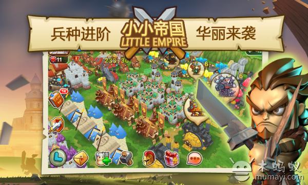 小小帝国 Little Empire V1.25.0