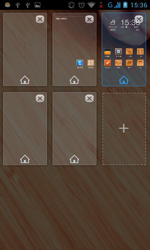 360游戏大厅安卓版