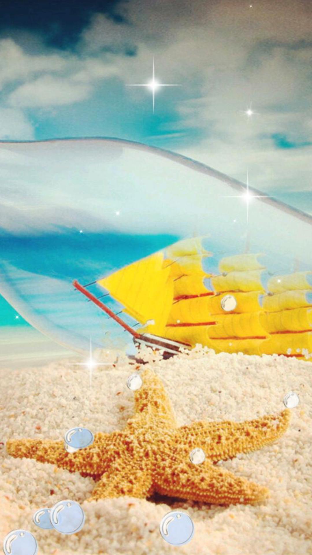 360 回忆的漂流瓶主题动态壁纸手机版截图