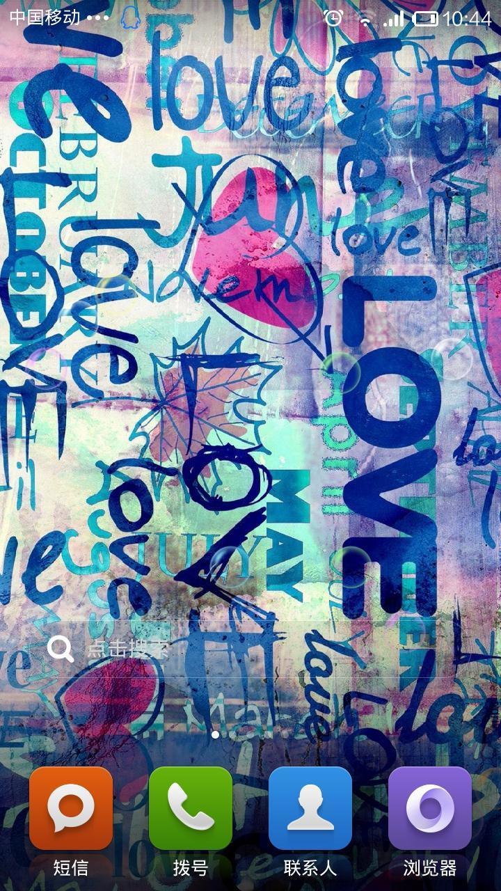 唯美爱情动态壁纸下载