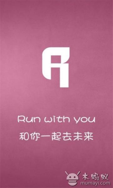 内涵英文字母壁纸app4.0_android手机版下载_宝气软件