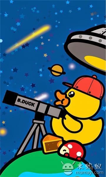 可爱搞笑的大黄鸭卡通壁纸v3