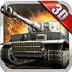 3D坦克争霸 360版 V