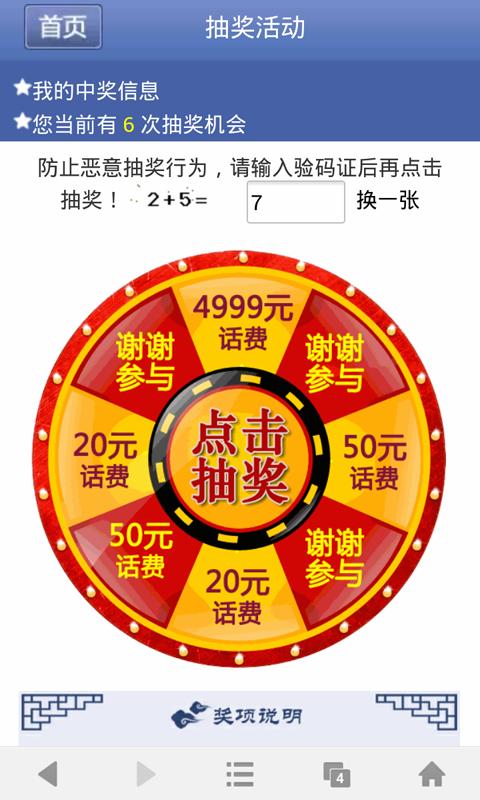 南宁公交矢量图