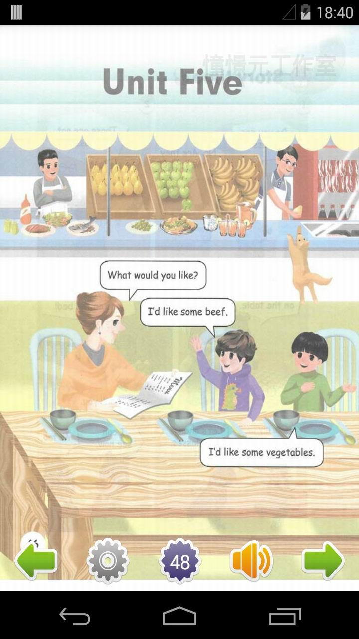小学英语四年级上 V2.4.0