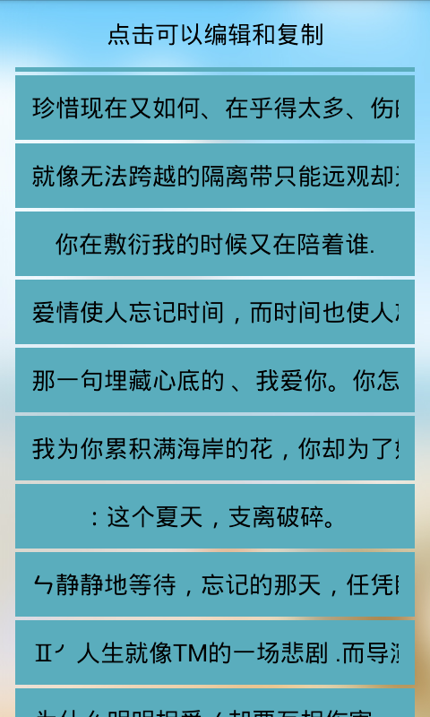 qq网名qq个性签名_qq个性签名and网名_