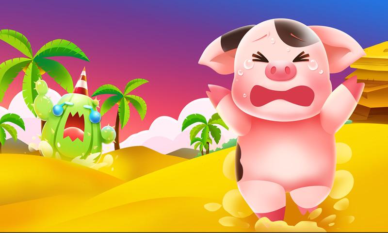 游戏中,一批又一批卖萌搞怪的怪物想掳走我们可爱的花猪,玩家需要灵活