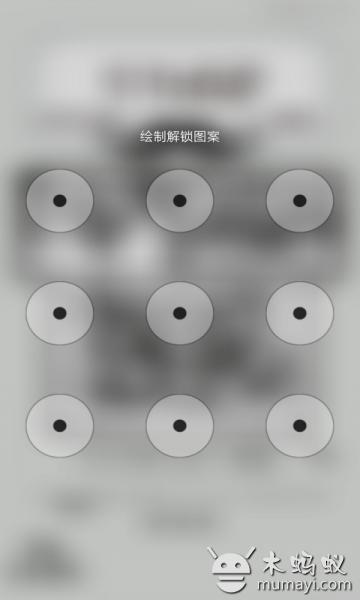 exo主题桌面动态壁纸锁屏