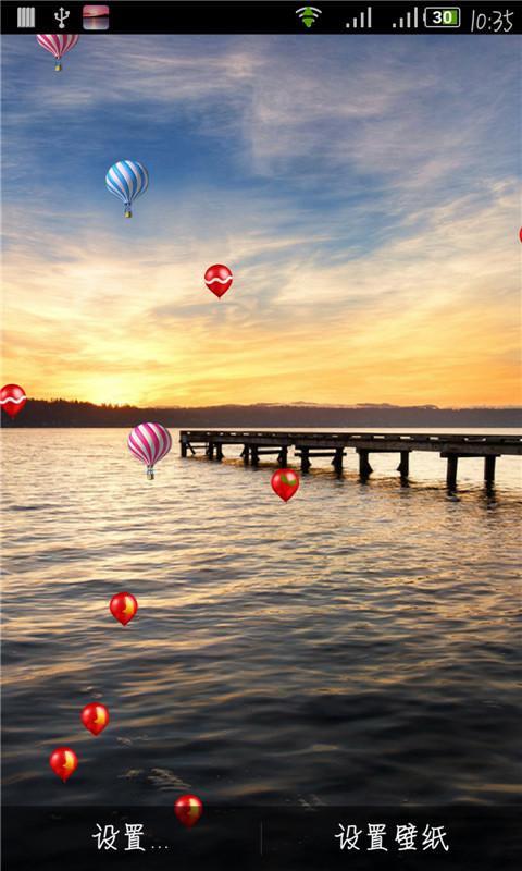 大河高清风景手机壁纸 v6.0