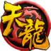 天龙八部3D V1.72.0.0