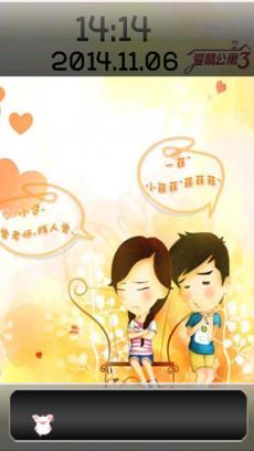 搞笑爱情公寓卡通版九宫格锁屏 v1.0
