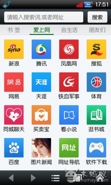 悦动浏览器 V5.6.5