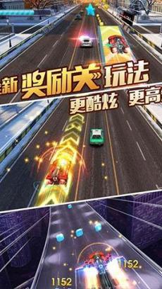 天天飞车 V2.0.0.50331