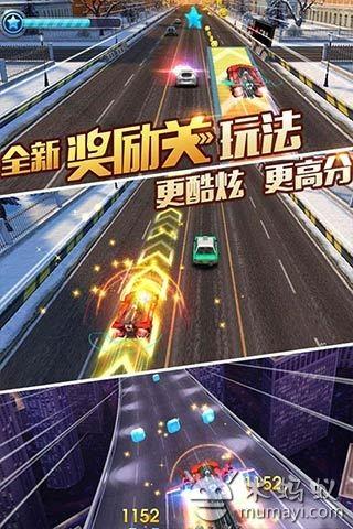 天天飞车 V3.5.8.673
