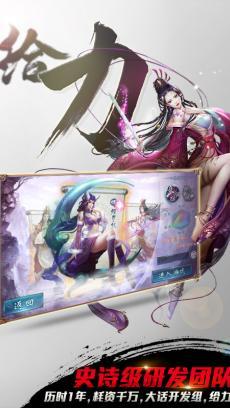 西游·神魔决 360版 V1.8.63