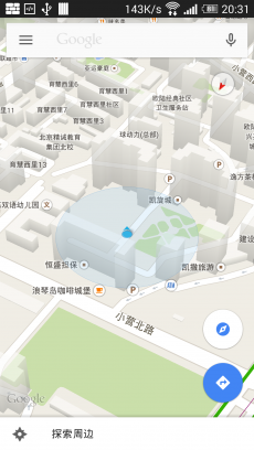 谷歌地图 Google maps V9.46.2