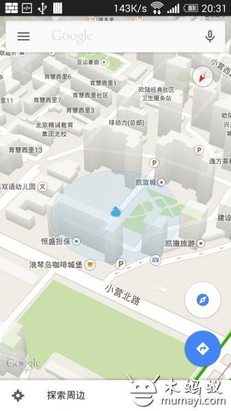谷歌地图 Google maps V10.3.1