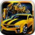 3D天天飙车 V0.6.4