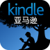 Kindle阅读 V7.6.0.42