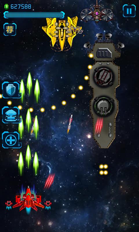 雷霆飞机大战,2014最火爆的空战游戏.