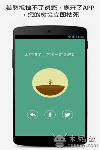 Forest V4.6.9