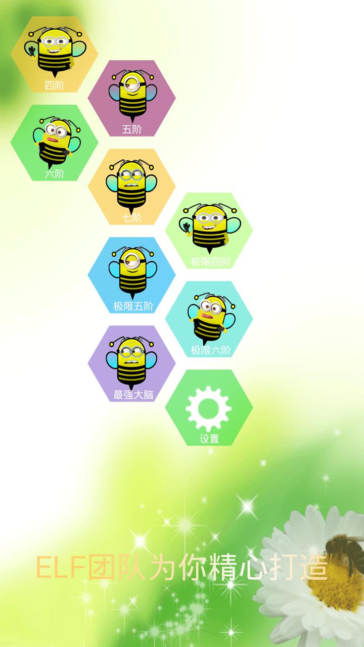 金属蜂巢矢量图
