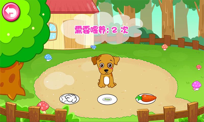 以生动有趣的小游戏的方式教小朋友认识动物.