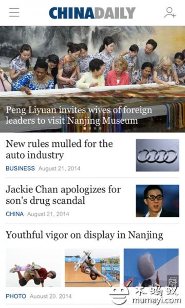China Daily V7.2.0