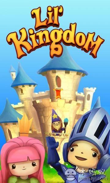 小小王国 LIL' KINGDOM V1.4.1