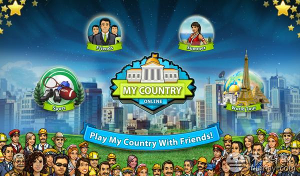 我的国家 My Country V3.03.970
