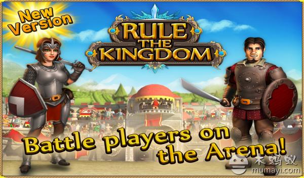 王国统治 Rule the Kingdom V5.08