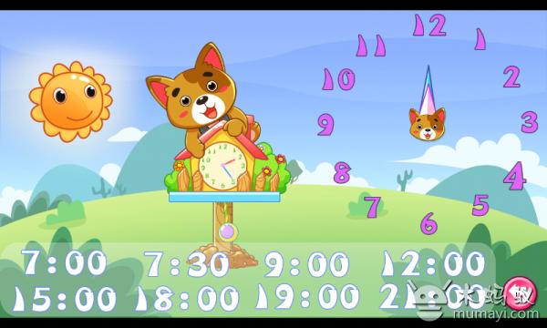 儿童手工制作钟表动物