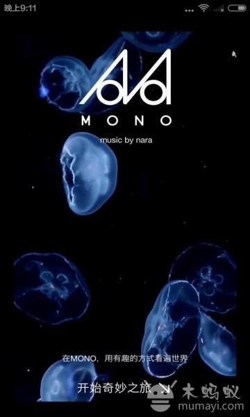 MONO V3.6.8