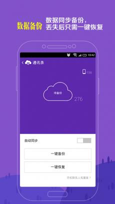 和彩云 V4.0.1