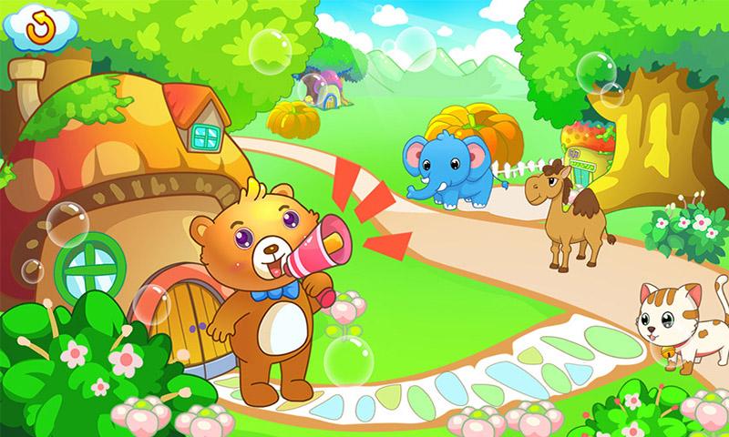 儿童游戏认动物下载_儿童游戏认动物手机版下载_儿童