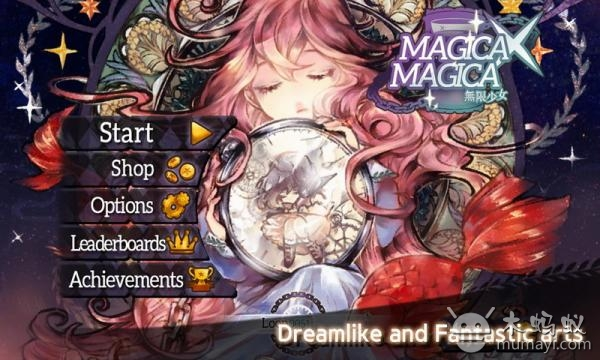 无限少女Magica X Magica V1.0