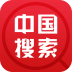 中国搜索 V2.6.0