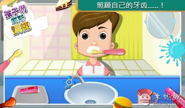 孩子如厕训练,迷你游戏也教孩子字母从a到z儿童如厕