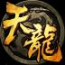 天龙八部 V1.176.0.90