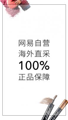 网易考拉海购 V3.12.0