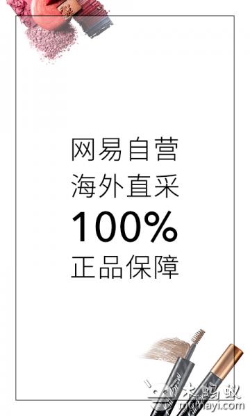 网易考拉海购 V4.2.5