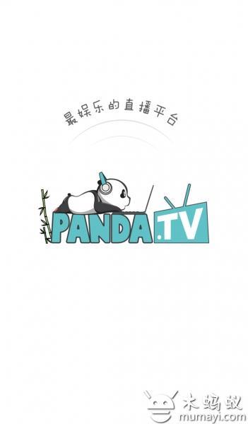 熊猫直播 V4.0.45.8180