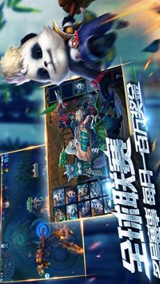 梦三国 九游版 V1.2.203