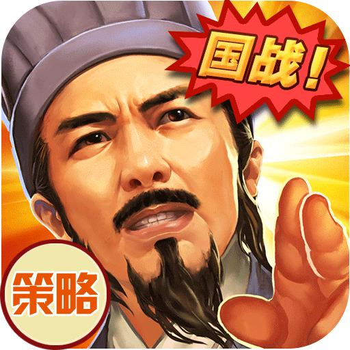 横扫千军 九游版 V18.3.0