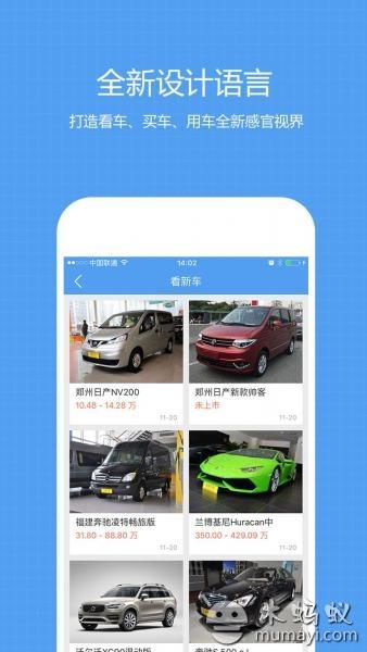 搜狐汽车 V7.0.3