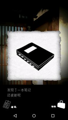 顺路 汉化版 V0.9.0