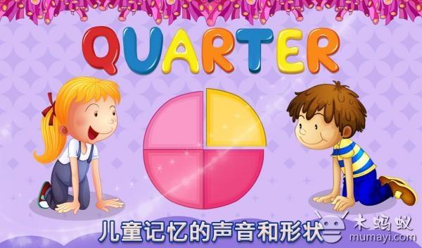 随着游戏的文字组合将帮助孩子们轻松地理解每个单词和字母.