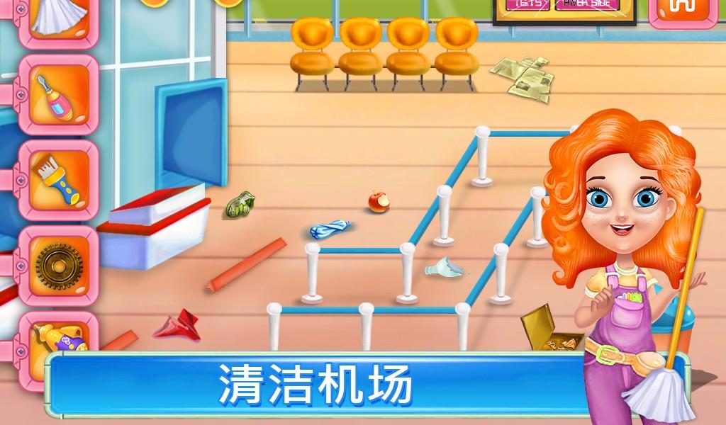 日托儿童飞机游戏下载