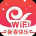 天翼wifi V4.1.3